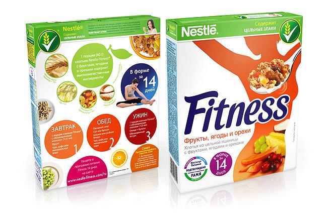 Fitness_2