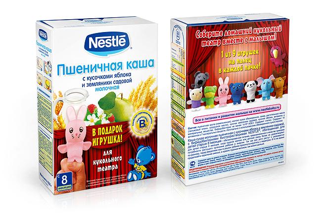 Nestle_ChidPorridge_01