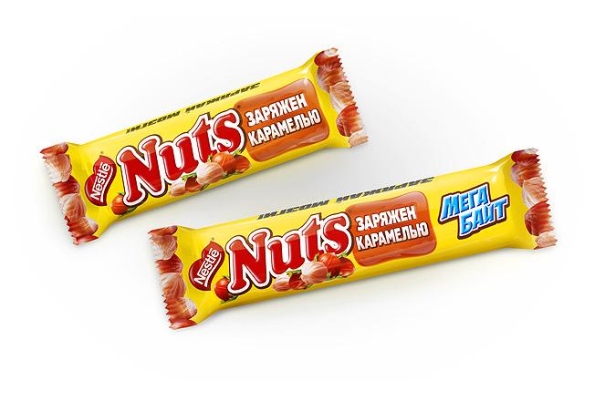 New_w_Nuts_Caramel