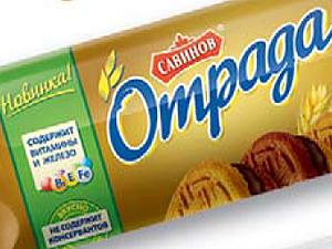 ТМ Отрада, Nestle