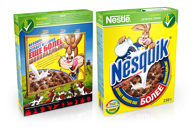 New_w_Nesquik250_02