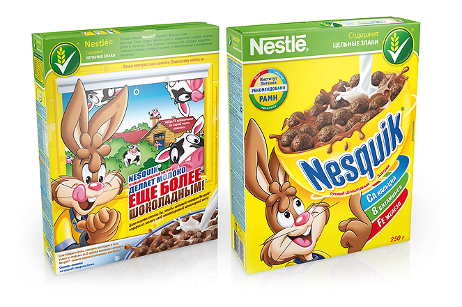 New_w_Nesquik250_03