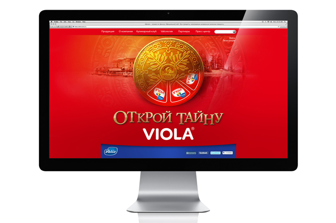VALIO_Display