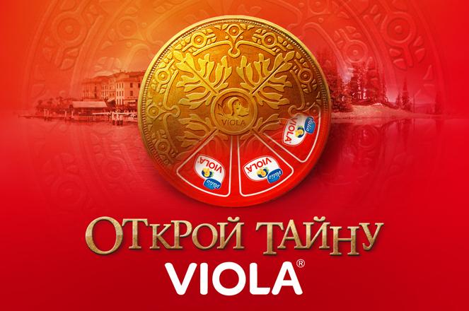 VALIO_Poster